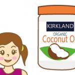 カークランド オーガニックココナッツオイルでリラックスしながら妊娠線予防